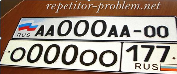 Решение задач по комбинаторике с повторениями (продолжение)