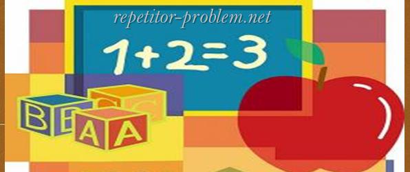 Тиждень математики та фізики в школі