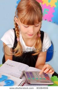 Нужен ли калькулятор на уроках