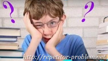 Нужен ли репетитор по математике ?