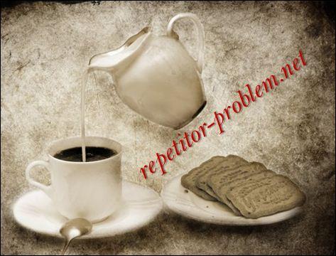 """Задача на переливание """"Кофе с молоком"""" Гальперин Г.А."""