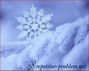 Красота зимней математики.