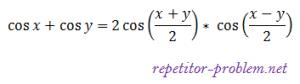 формулы4