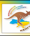 """Математический конкурс """"Кенгуру"""" 2013-2014 в Украине стартовал!"""