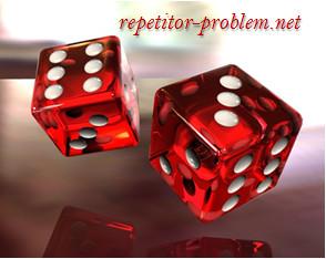 Теория вероятности (самостоятельные работы)
